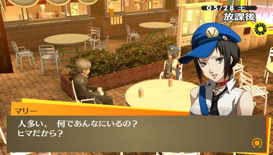 Persona 4 Golden download free gameplay